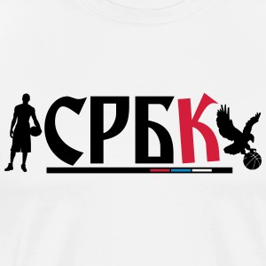 Basketball serbia - Men's Premium T-Shirt