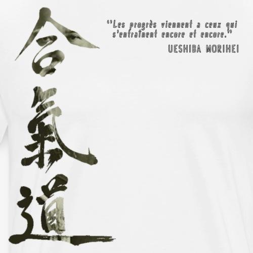 AIKIDO TEE SHIRT - T-shirt Premium Homme