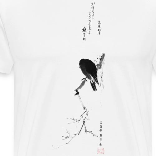 Autumn's Eve - Japanese Haiku - Men's Premium T-Shirt