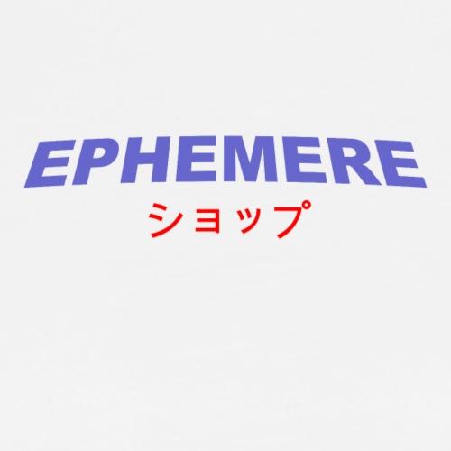 Ephemere Boutique - T-shirt Premium Homme