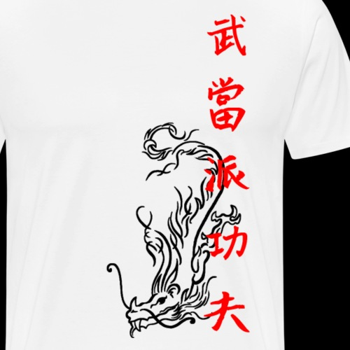 WuDang KungFu Drache - Männer Premium T-Shirt