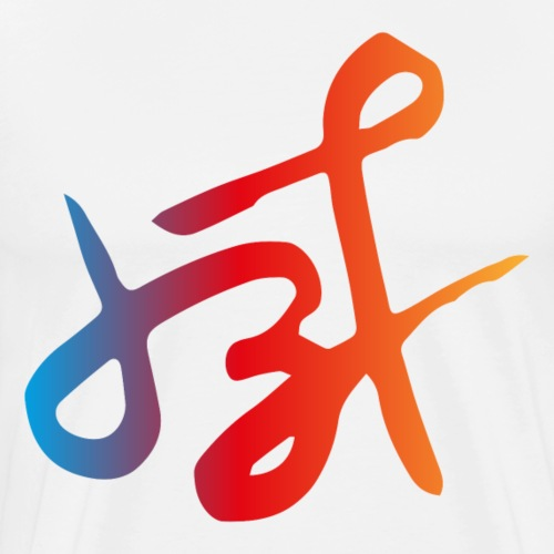 x37 07 - T-shirt Premium Homme