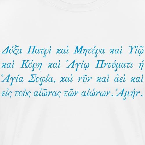 doxapatri - Männer Premium T-Shirt