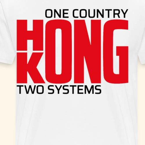 Hongkong China ein Land zwei Systeme Politik Demo - Männer Premium T-Shirt