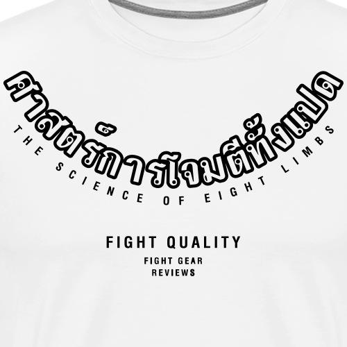 Science Of Eight Limbs - Men's Premium T-Shirt