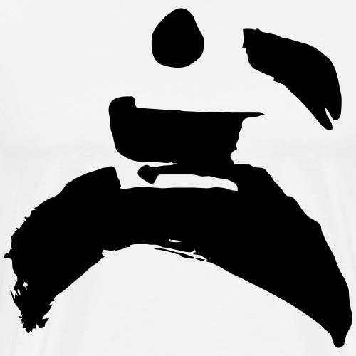 kung fu - Men's Premium T-Shirt