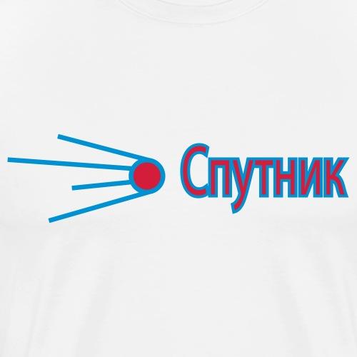 Sputnik Retro 2 - Männer Premium T-Shirt
