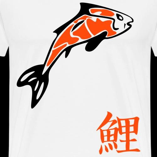 koi kanji - Männer Premium T-Shirt