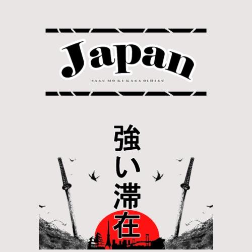 Road to Japan - Männer Premium T-Shirt