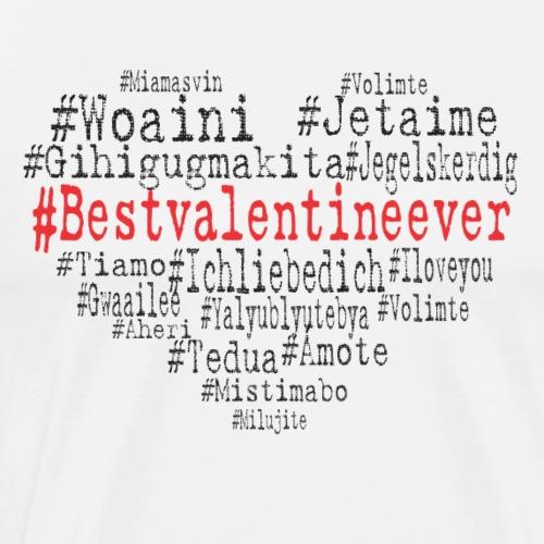Valentinstag Liebe Paar Beziehung Partner Geschenk - Männer Premium T-Shirt