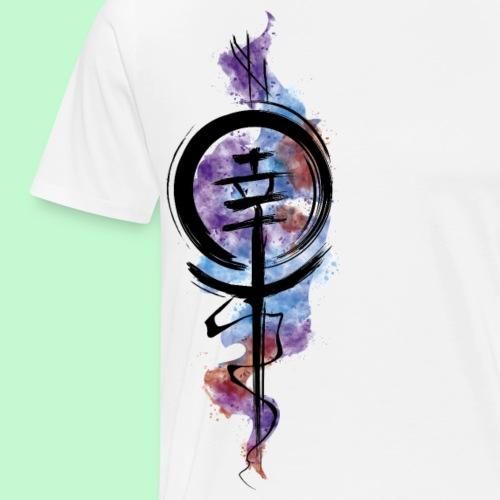 símbolo japones - Camiseta premium hombre