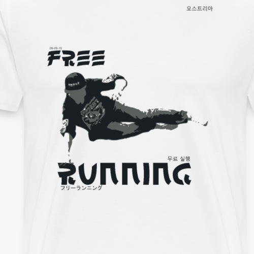 Freerunning Design - Männer Premium T-Shirt