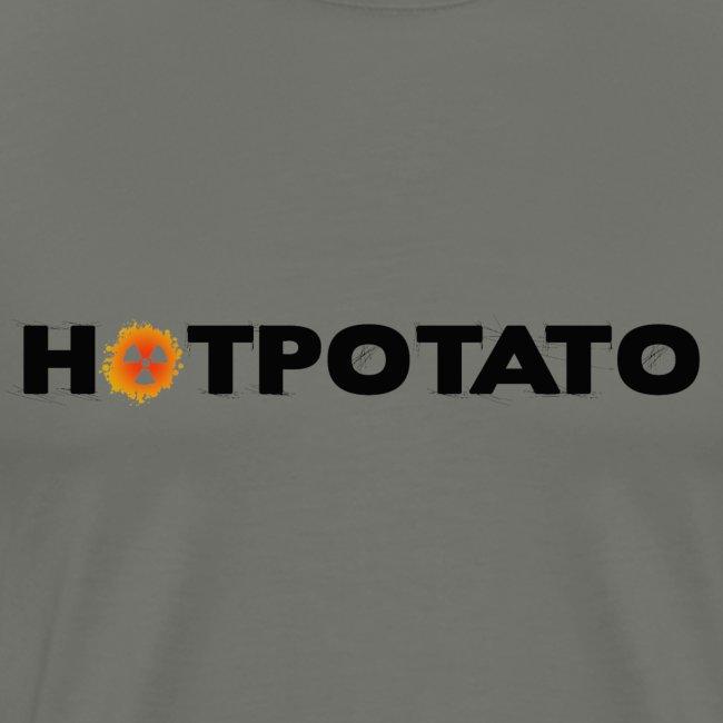 hotpotato2 copie png