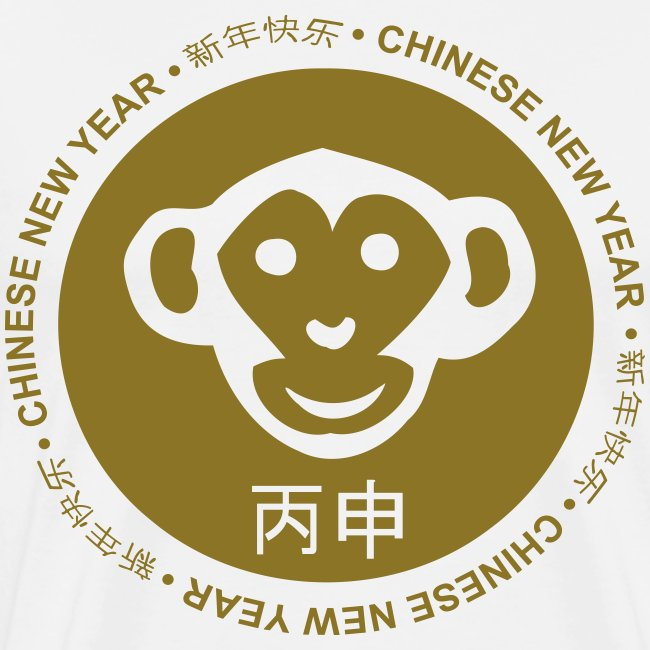 CHINESE NEW YEAR monkey
