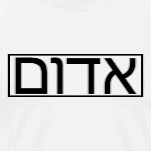 edom in Hebrew: Version 1 - Men's Premium T-Shirt