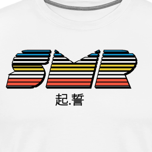 SWR COLOR - T-shirt Premium Homme