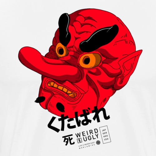 Tengu - Männer Premium T-Shirt