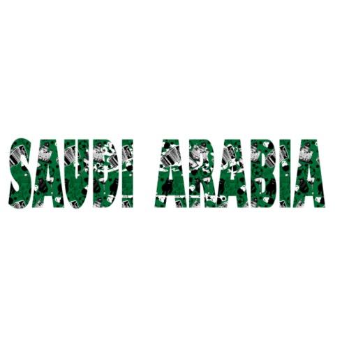 Saudi Arabia World Cup - Männer Premium T-Shirt
