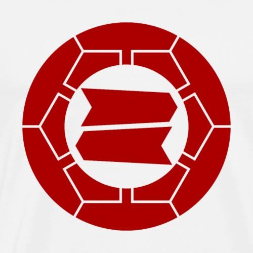 Hattori clan kamon in red - Men's Premium T-Shirt