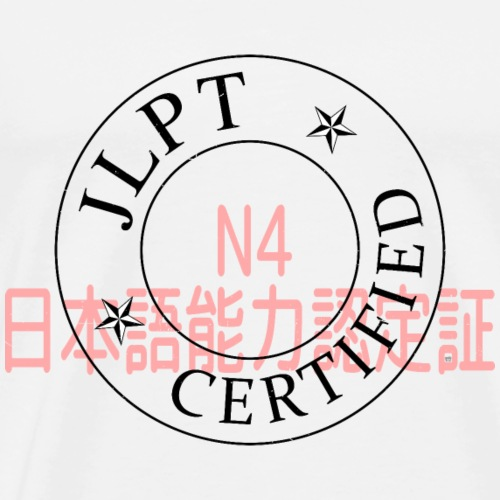 JLPT N4 Certified - Scratched version - Men's Premium T-Shirt