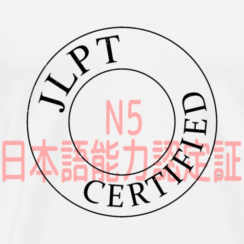 JLPT N5 Certified - Scratched version - Men's Premium T-Shirt