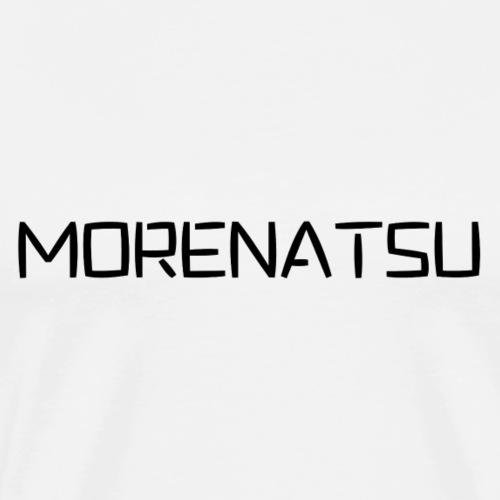 Morenatsu Font Black - Men's Premium T-Shirt