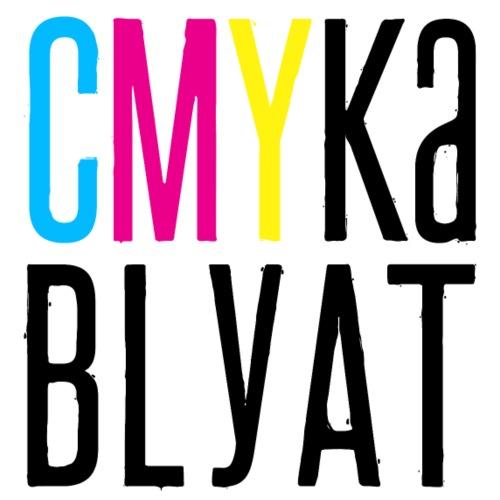 CMYKA BLYAT - Koszulka męska Premium