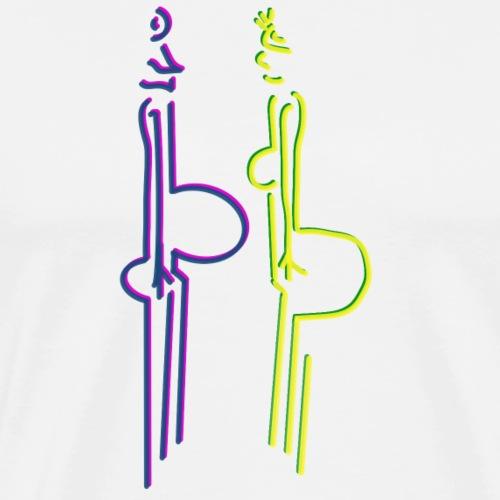 The graffitti lovers - Männer Premium T-Shirt