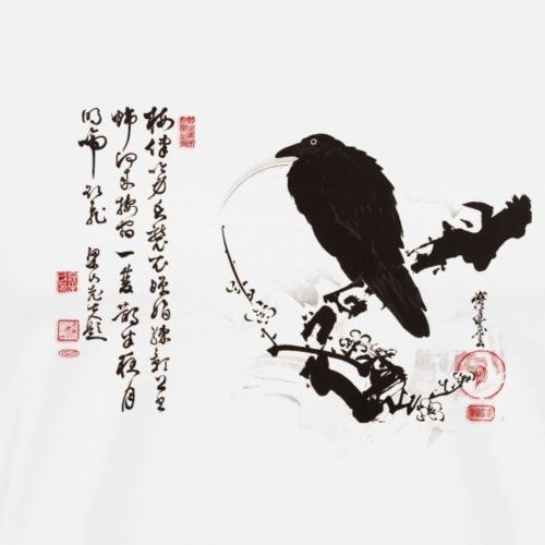Crow on a Snowy Plum Branch - Men's Premium T-Shirt