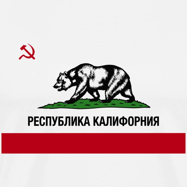"""CALIFORNIA REPUBLIC"" 