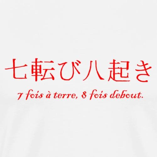 Proverbe_détermination - T-shirt Premium Homme