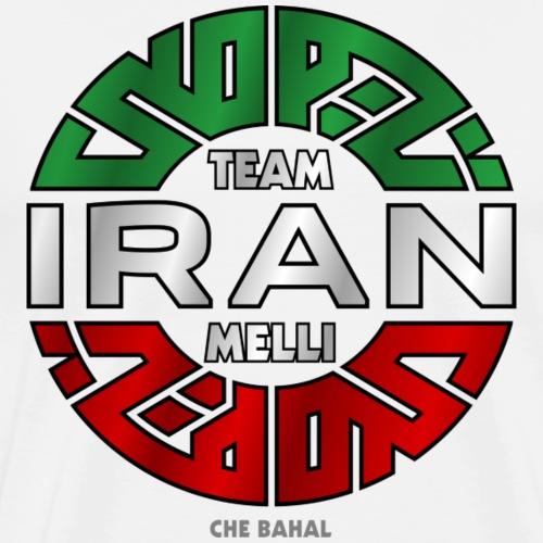 TEAM MELLI IRAN (FARSI) - Männer Premium T-Shirt