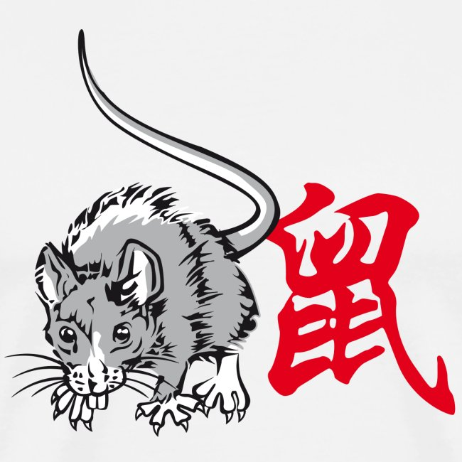 THE YEAR OF THE RAT - (Chinese zodiac)