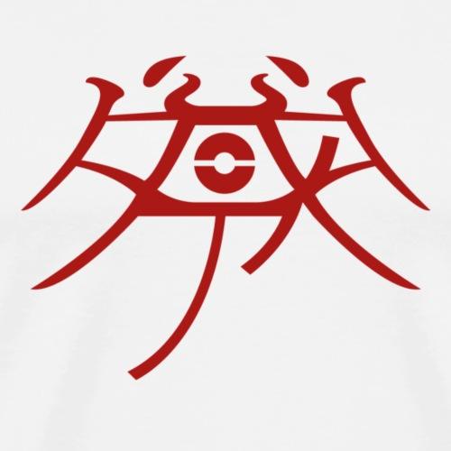 Logo Dalia (Rouge) - T-shirt Premium Homme