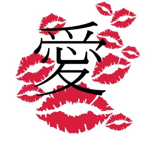 Hot Lips Japanese Love - Men's Premium T-Shirt