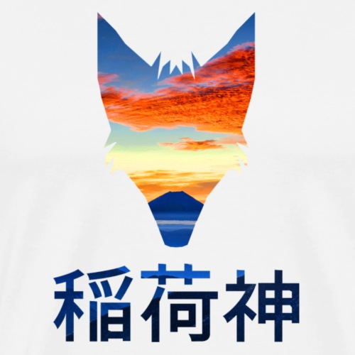 Inari Fox (Fuji Edition)