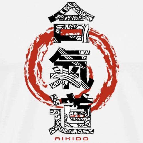 Aikido #4 for light background - Men's Premium T-Shirt