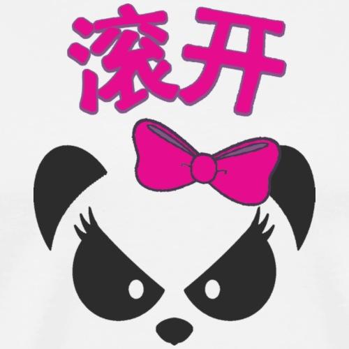 Sweary Panda - Men's Premium T-Shirt