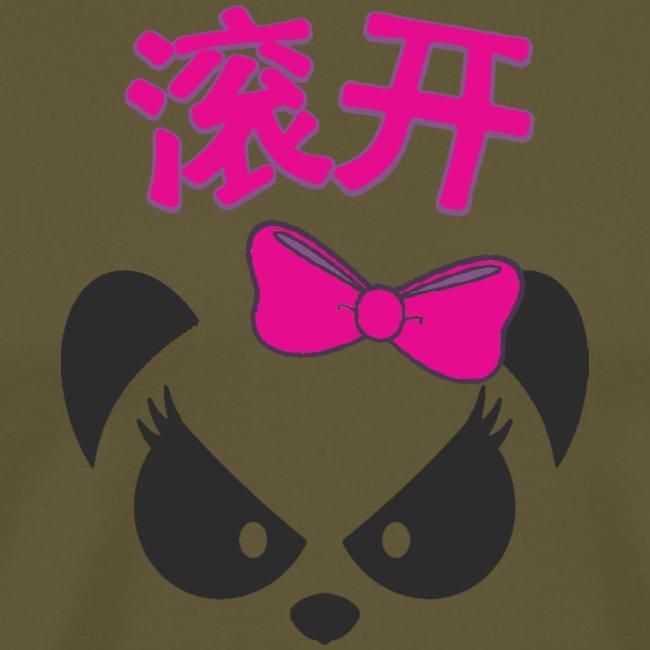 Sweary Panda
