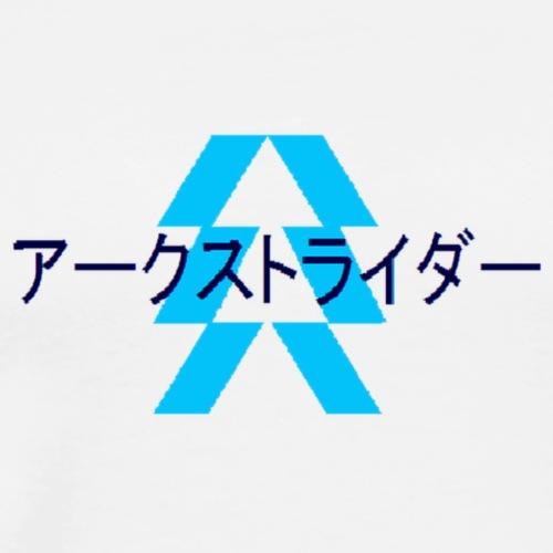 Arcstrider - Men's Premium T-Shirt
