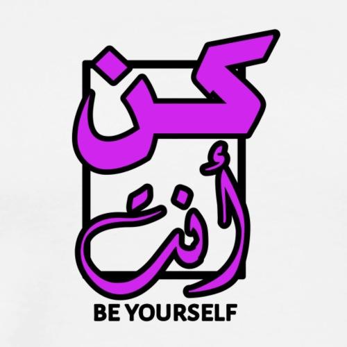 be yourself - Premium T-skjorte for menn