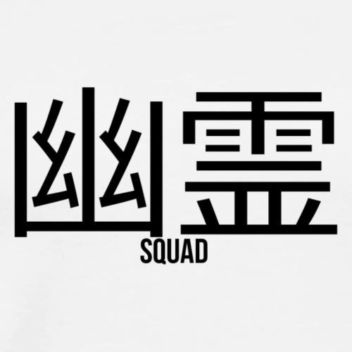 ghost squad - Männer Premium T-Shirt