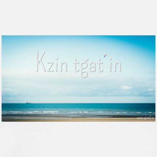 Kzin tgat in - Mannen Premium T-shirt