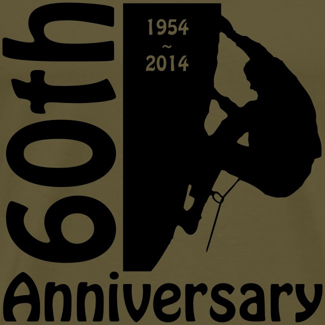 60th front climber