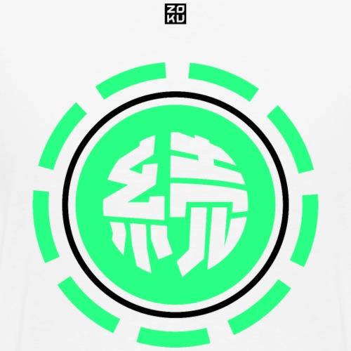 Gaijin - T-shirt Premium Homme