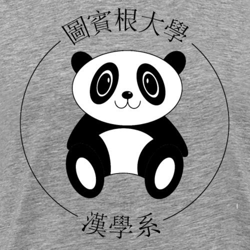 Panda mit Langzeichen (schwarze Schrift) - Männer Premium T-Shirt