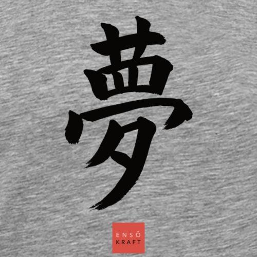 EnsoKraft Dream - Japan Series 003 - Mannen Premium T-shirt