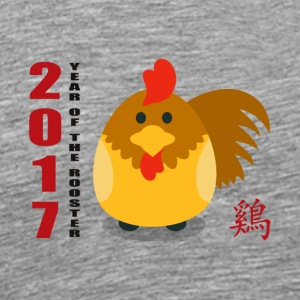 Cute 2017 år for The Rooster - Herre premium T-shirt