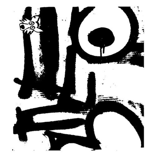 tribal 04 - Maglietta Premium da uomo