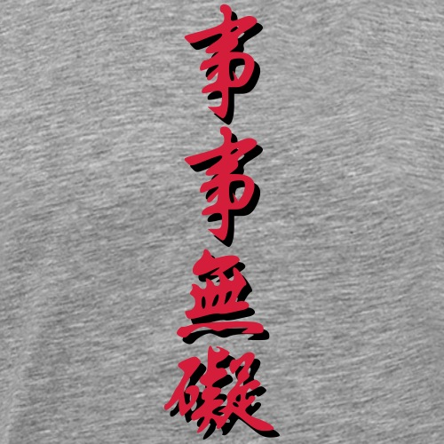 jijimuge 02 - Männer Premium T-Shirt